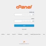 התחברות לממשק הניהול Canel